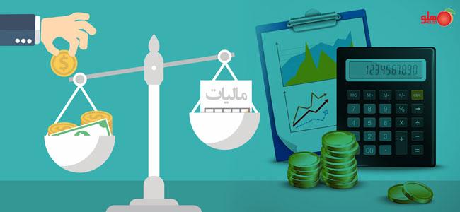 حذف علی الراس از نظام مالیاتی