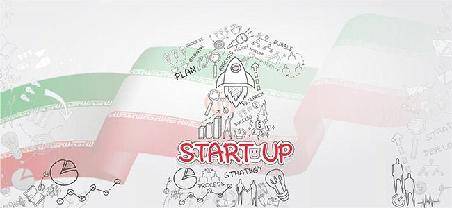 حضور استارتآپهای برتر ایرانی در فستیوال فناوری اطلاعات اتحادیه اروپا