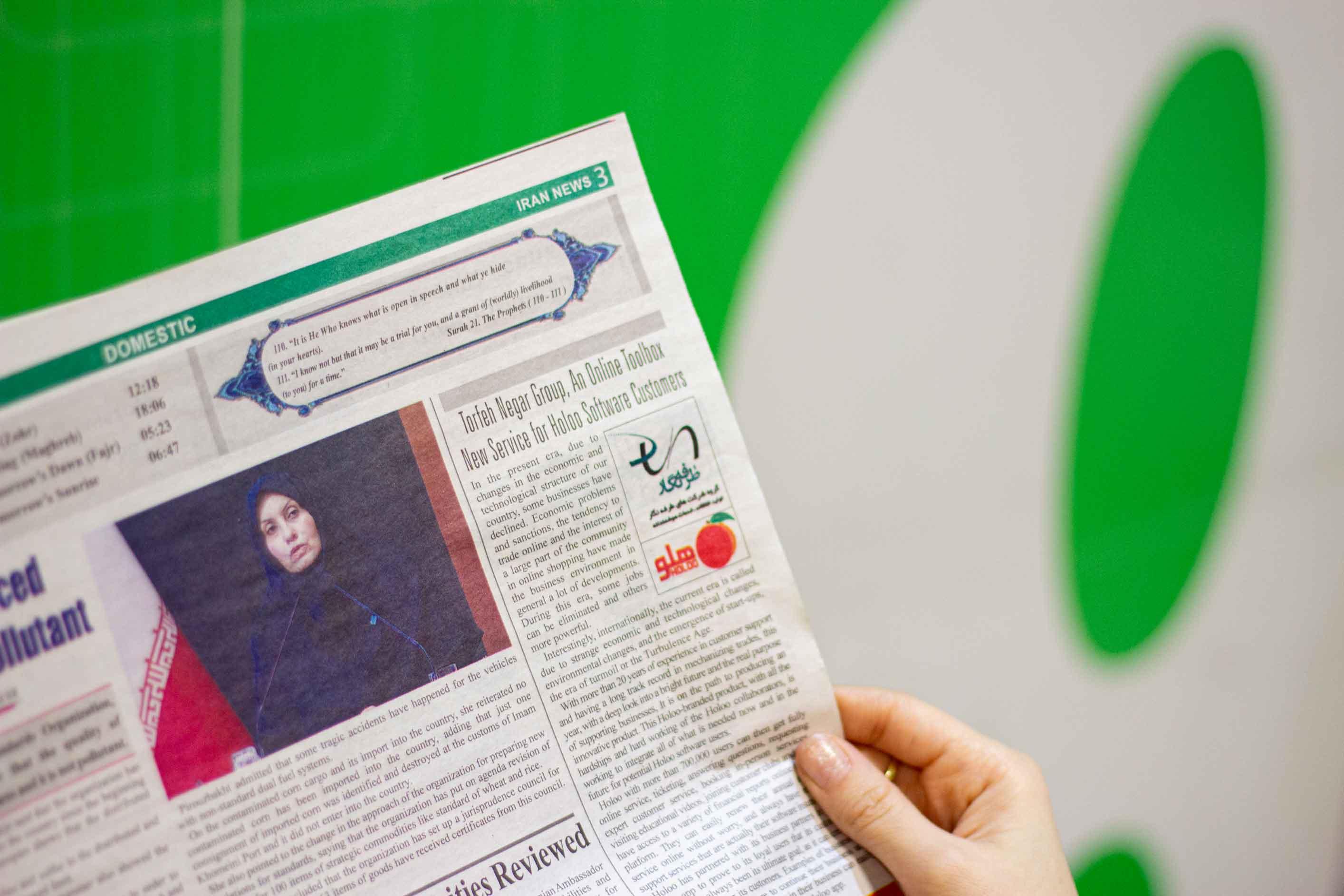 iran news daily